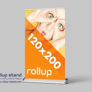 رول-آپ-پایه-پهن200x120