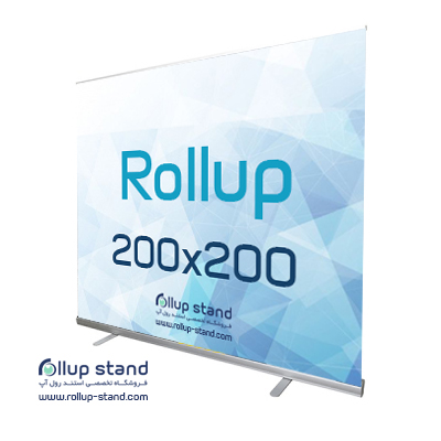 رول آپ آلومینیومی 200x200